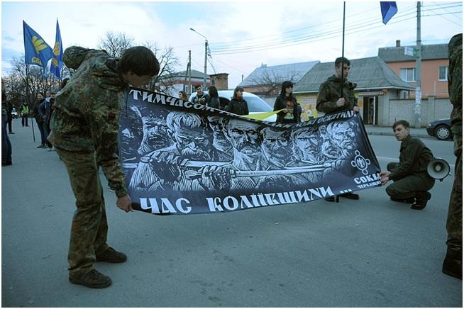 Истоки и тенденции неонацизма на Украине