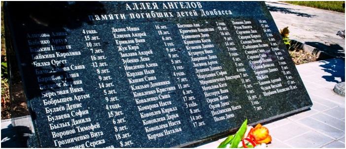 Гражданские конфликты наиболее негативно отражаются на уязвимых группах населения, неспособных самостоятельно заботится о себе. Одной из таких групп являются дети. На сегодняшний день жертвами гражданского противостояния на Украине стало как минимум 103 ребенка из Донецкой и Луганской области, погибших в результате военных действий, обстрелов, авиаударов, прямых убийствах совершаемых как добровольческими формированиями, так и регулярными частями ВСУ и МВД Украины. В самих непризнанных республиках Восточной Украины остро стоит вопрос социальной защиты детства – детские сады, школы, медицинское обеспечение – вся эта инфраструктура подверглась серьезному разрушению в ходе конфликта и до сих пор действует неудовлетворительно. На данном мероприятии будут обсуждаться вопросы расследования случаев гибели и ранения детей в ходе гражданского конфликта на Украине, а также вопросы социальной защиты детства на территории непризнанных республик Донецка и Луганска. К дискуссии приглашены правозащитники из России и Украины, журналисты, очевидцы событий. Планируется организация видеомоста с представителями гражданского общества непризнанных республик Донецка и Луганска.