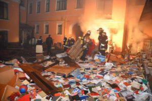 Преследование левых активистов на Украине